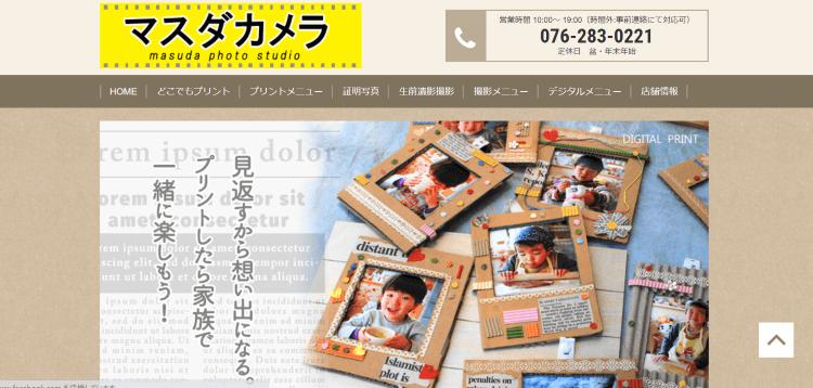 石川県でおすすめの生前遺影写真の撮影ができる写真館10選8