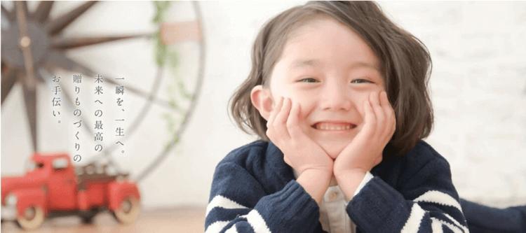 三重県で子供の七五三撮影におすすめ写真スタジオ10選2
