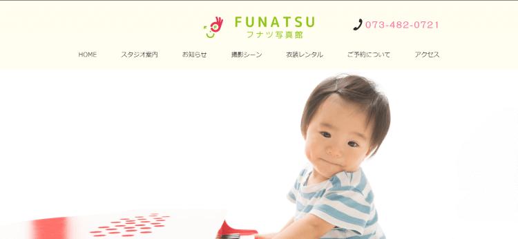 和歌山県で子供の七五三撮影におすすめ写真スタジオ10選5