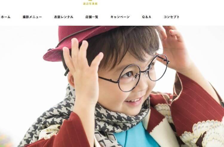 奈良県で子供の七五三撮影におすすめ写真スタジオ10選7