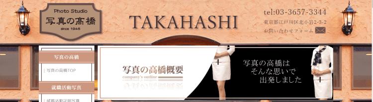 東京都でおすすめの生前遺影写真の撮影ができる写真館12選2