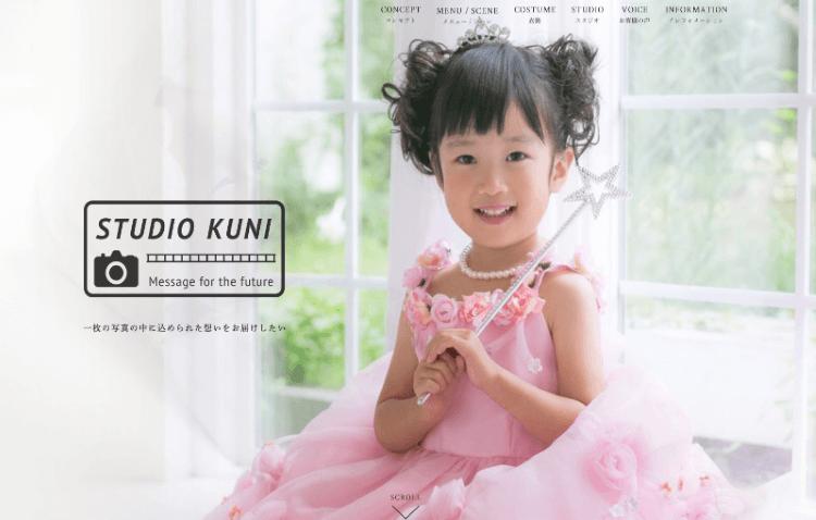名古屋でおすすめの生前遺影写真の撮影ができる写真館10選2