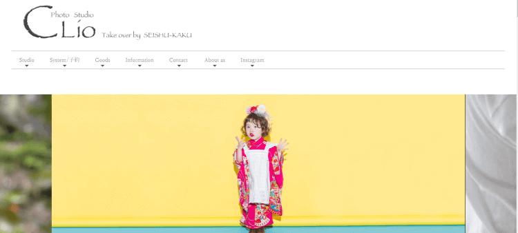 和歌山県で子供の七五三撮影におすすめ写真スタジオ10選1