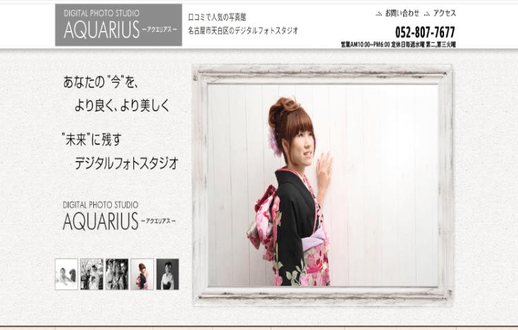 名古屋でおすすめの生前遺影写真の撮影ができる写真館10選3
