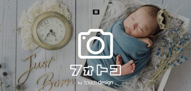 石川県でおすすめの生前遺影写真の撮影ができる写真館10選4