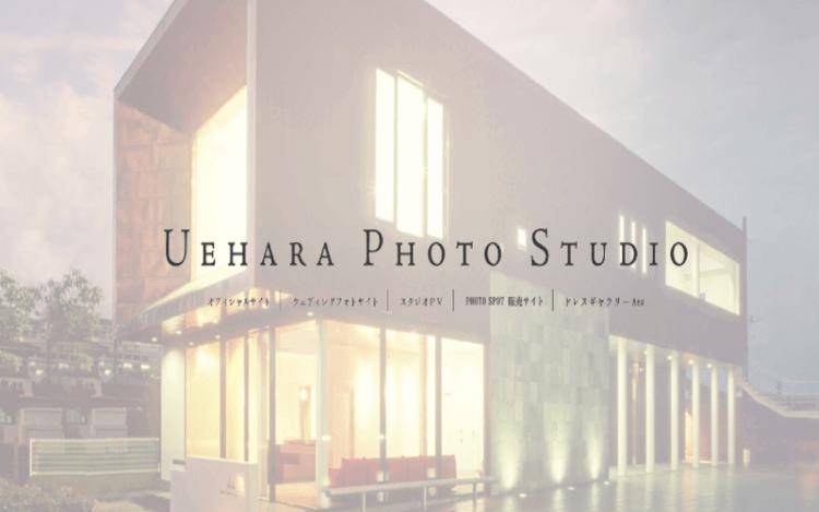 滋賀県でおすすめの生前遺影写真の撮影ができる写真館9選3