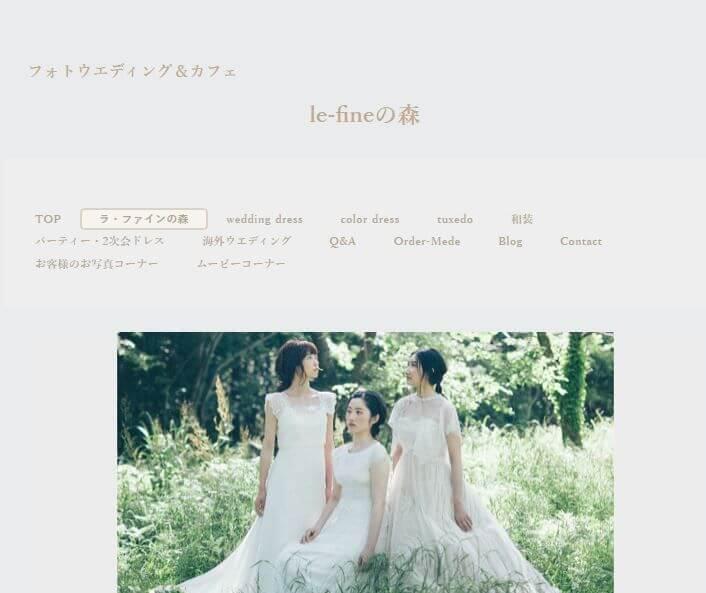 熊本県でフォトウェディング・前撮りにおすすめの写真スタジオ10選8