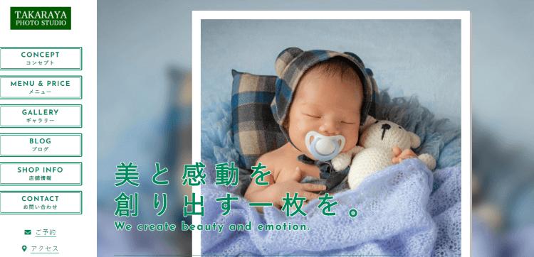 福井県で子供の七五三撮影におすすめ写真スタジオ10選6