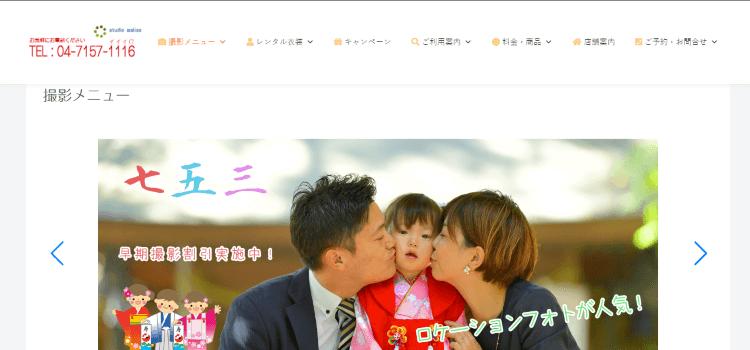 千葉県で子供の七五三撮影におすすめ写真スタジオ15選13