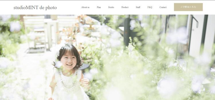 八王子・立川エリアで子供の七五三撮影におすすめ写真スタジオ15選4