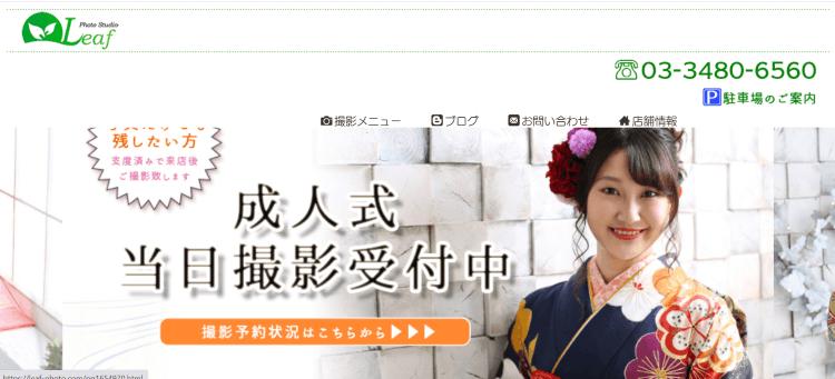 東京都でおすすめの生前遺影写真の撮影ができる写真館12選9