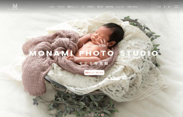 名古屋でおすすめの生前遺影写真の撮影ができる写真館10選5