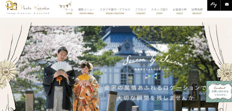 石川県でおすすめの生前遺影写真の撮影ができる写真館10選1