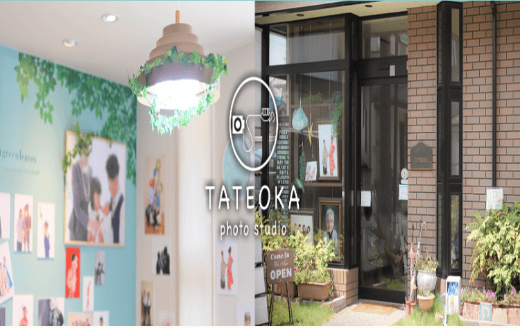 滋賀県でおすすめの生前遺影写真の撮影ができる写真館9選1