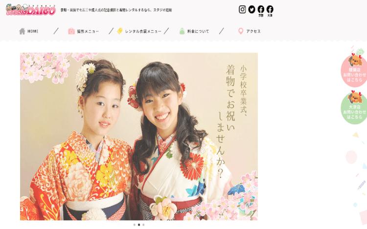 滋賀県でおすすめの生前遺影写真の撮影ができる写真館9選6