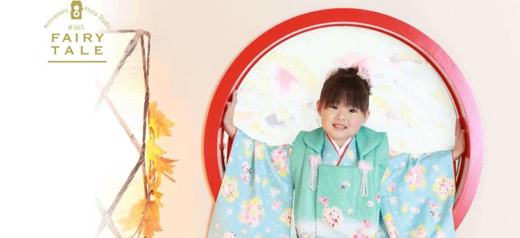 千葉県で子供の七五三撮影におすすめ写真スタジオ15選8