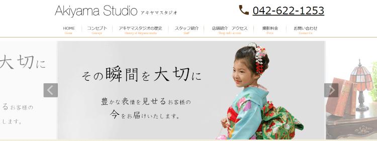 八王子・立川エリアで子供の七五三撮影におすすめ写真スタジオ15選8