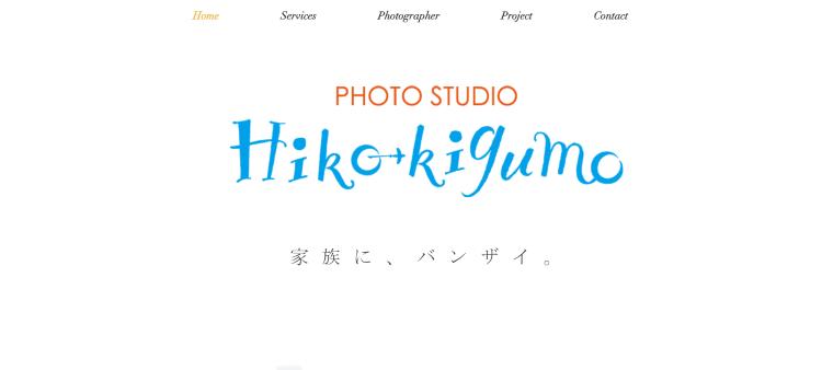 石川県でおすすめの生前遺影写真の撮影ができる写真館10選6