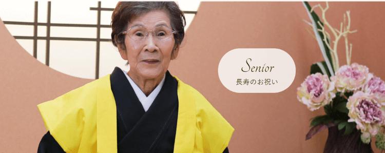 岐阜県でおすすめの生前遺影写真の撮影ができる写真館10選5