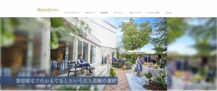 熊本県でフォトウェディング・前撮りにおすすめの写真スタジオ10選7