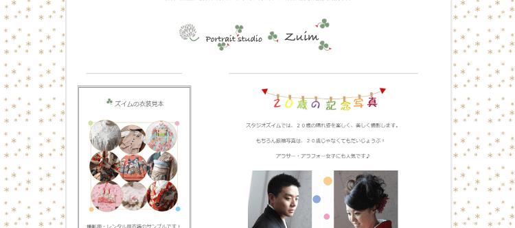 宮城県で子供の七五三撮影におすすめ写真スタジオ13選4