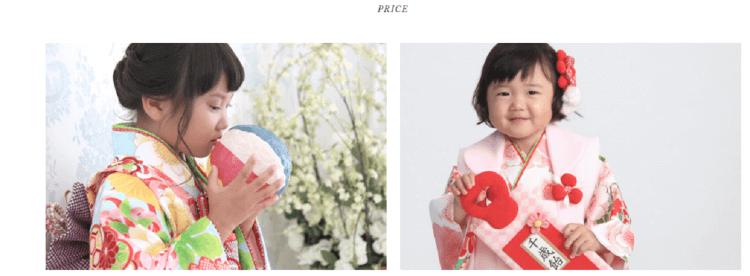 三重県で子供の七五三撮影におすすめ写真スタジオ10選4