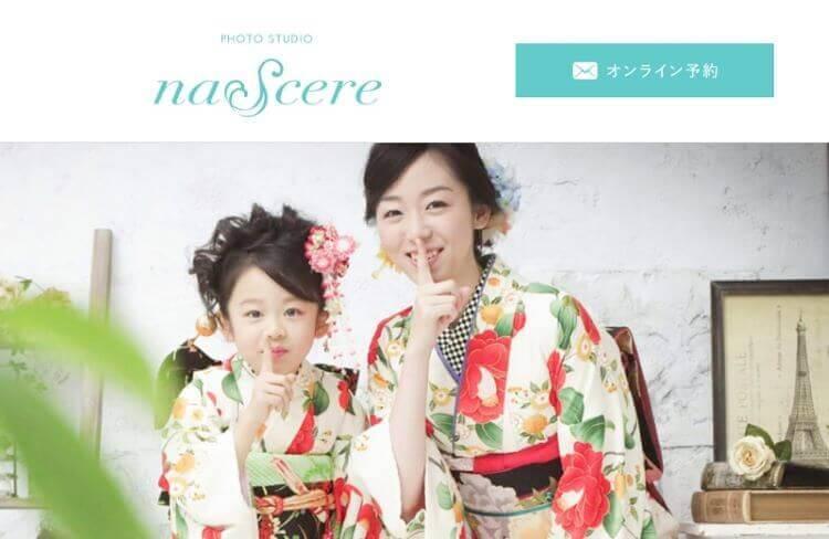 奈良県で子供の七五三撮影におすすめ写真スタジオ10選6