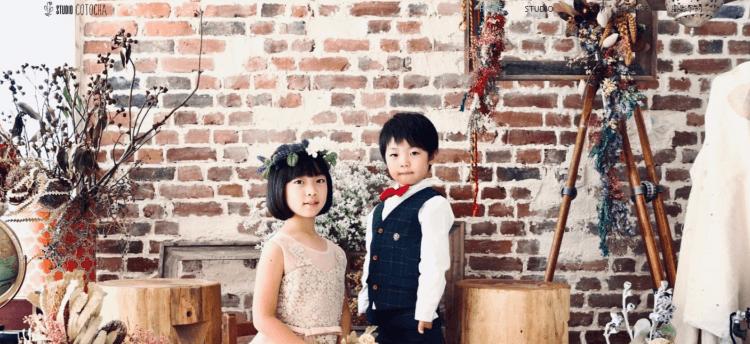 八王子・立川エリアで子供の七五三撮影におすすめ写真スタジオ15選13