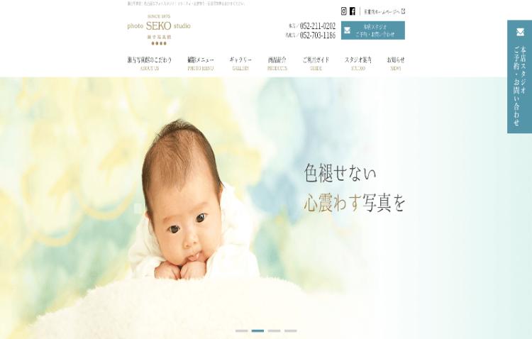 名古屋でおすすめの生前遺影写真の撮影ができる写真館10選1