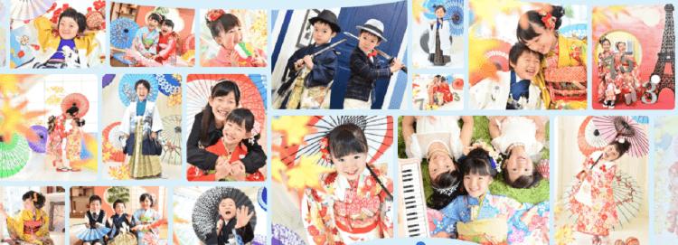 東京都内で子供の七五三撮影におすすめ写真スタジオ15選4