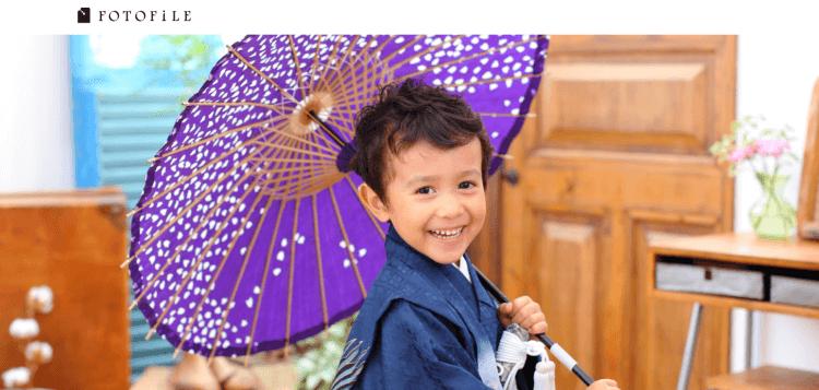 宮城県で子供の七五三撮影におすすめ写真スタジオ13選5