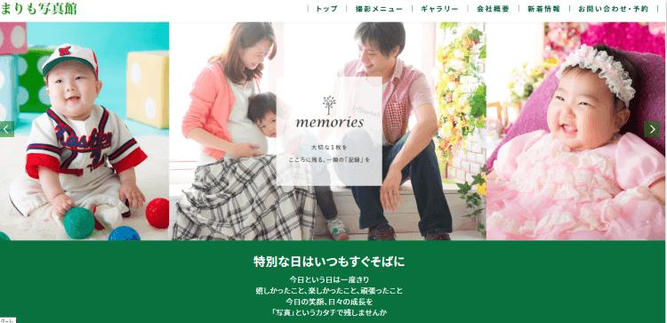 福井県で子供の七五三撮影におすすめ写真スタジオ10選3