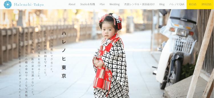 千葉県で子供の七五三撮影におすすめ写真スタジオ15選2