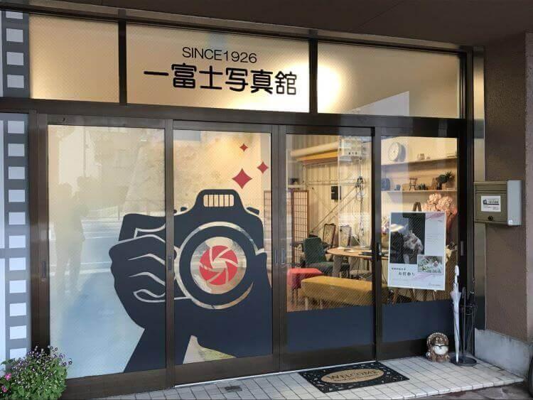 石川県で子どもの七五三撮影におすすめ写真スタジオ14選14