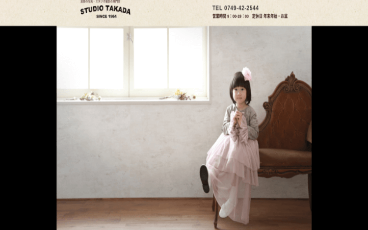 滋賀県でおすすめの生前遺影写真の撮影ができる写真館9選8