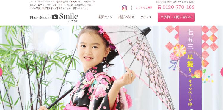 福井県で子供の七五三撮影におすすめ写真スタジオ10選9
