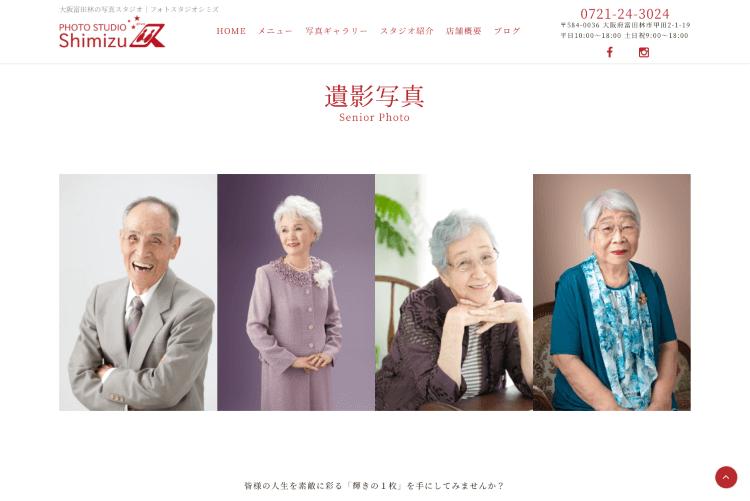 大阪府でおすすめの生前遺影写真の撮影ができる写真館10選7