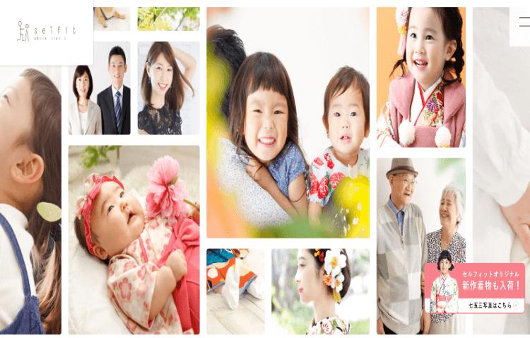 名古屋でおすすめの生前遺影写真の撮影ができる写真館10選8