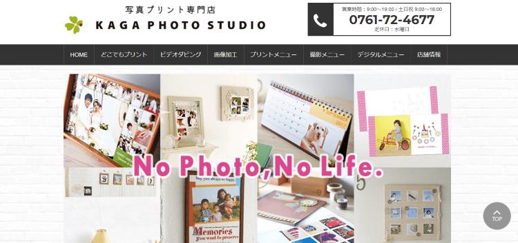 石川県でおすすめの生前遺影写真の撮影ができる写真館10選9