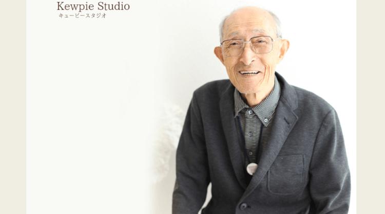 岐阜県でおすすめの生前遺影写真の撮影ができる写真館10選7