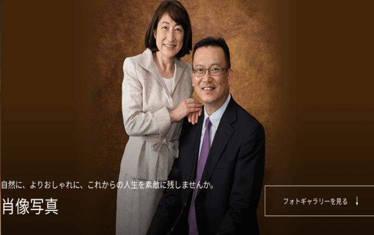 滋賀県でおすすめの生前遺影写真の撮影ができる写真館9選7