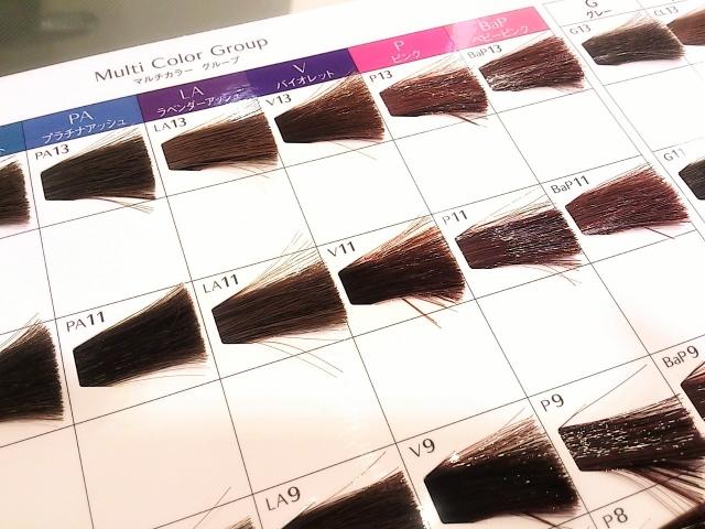 黒髪で成人式写真は地味?長さ別の黒髪すっきり髪型スタイルまとめ6
