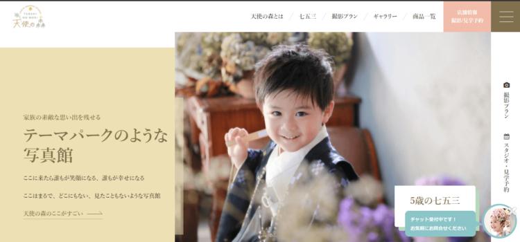 栃木県で子供の七五三撮影におすすめ写真スタジオ10選8