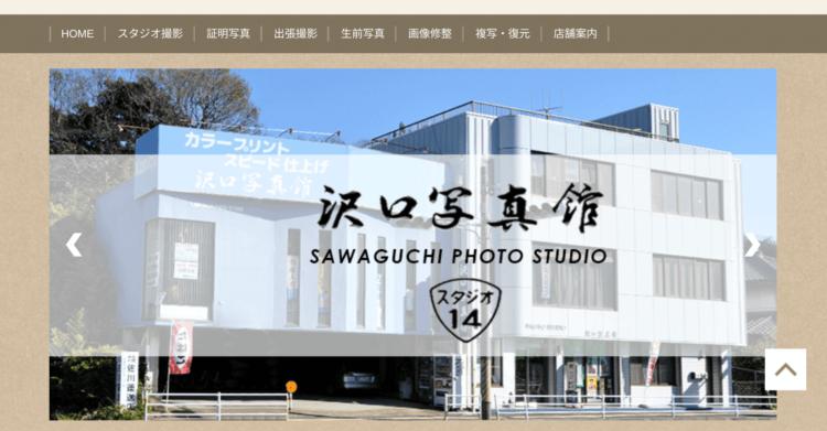 千葉でおすすめの就活写真が撮影できる写真スタジオ10選6