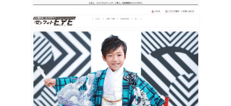 岩手県で子供の七五三撮影におすすめ写真スタジオ10選7