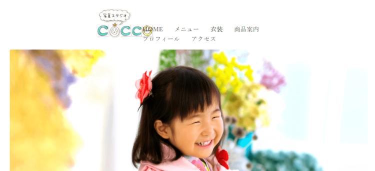 秋田県で子供の七五三撮影におすすめ写真スタジオ10選8