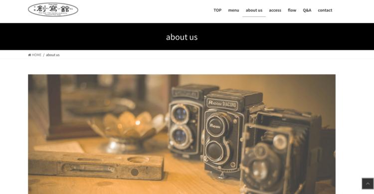 千葉でおすすめの就活写真が撮影できる写真スタジオ10選7