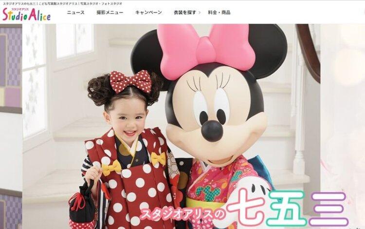 静岡県で子供の七五三撮影におすすめ写真スタジオ10選10