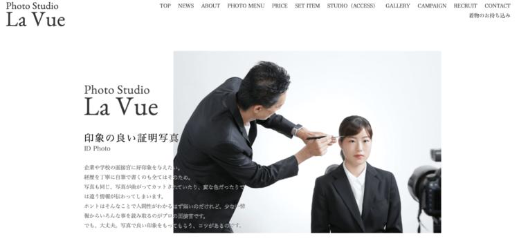埼玉でおすすめの就活写真が撮影できる写真スタジオ11選6