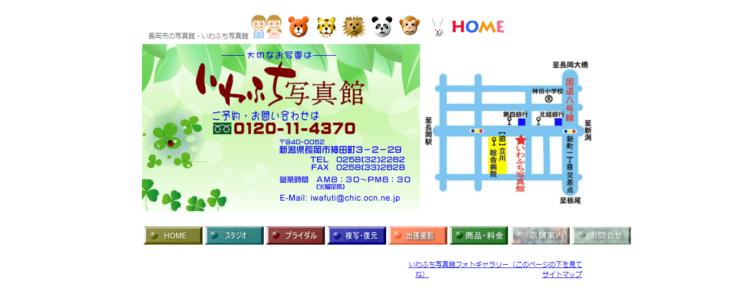 新潟県で子供の七五三撮影におすすめ写真スタジオ15選8